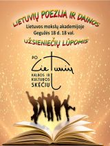 """Event of international poetic festival """"Under the umbrella of Lithuanian language and culture"""""""