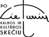 lingua lituanica projekto partneris