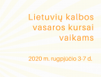 Lietuviu_kalbos_vasaros_kursai_vaikams_lingua_lituanica_1_1.png