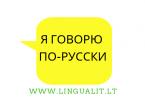 _GOVORYU_PO_RUSSKI.png