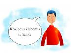 iandien_Europos_kalbu_diena_.png
